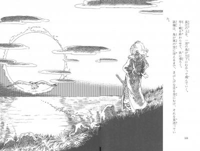 sanngokusi0304 (1)