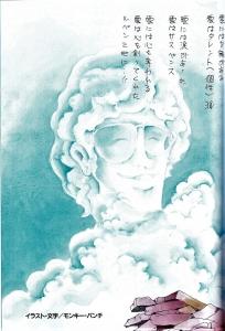 yamadamemo005.jpg