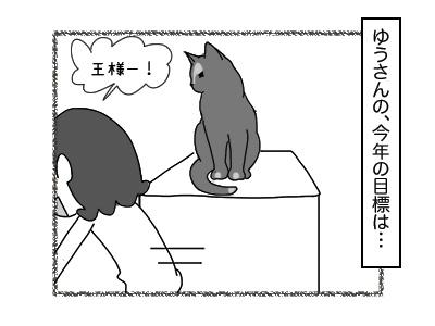 02012018_cat1mini.jpg