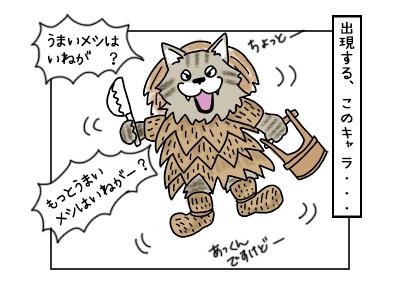 12012018_cat3.jpg