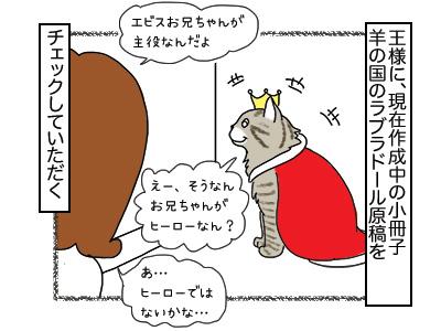 15012018_cat1mini.jpg