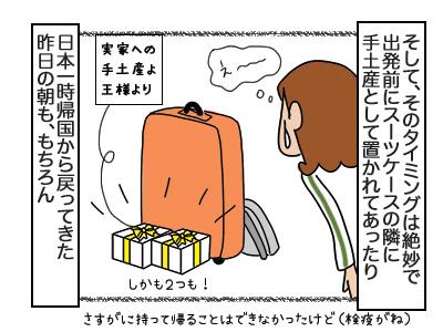 15022018_3B.jpg