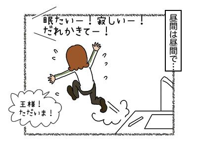 23012018_cat3mini.jpg