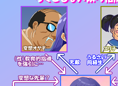 0203ossan0101.png