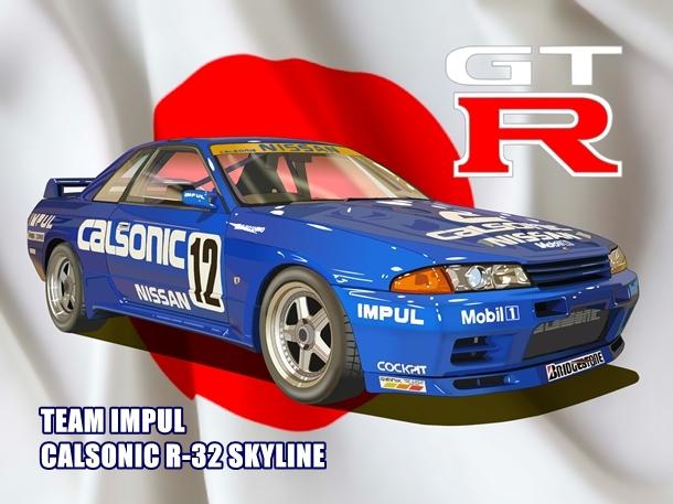 R32GTR-kansei001-002.jpg