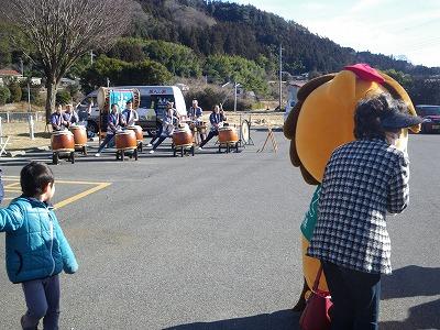 Road Station Onoko