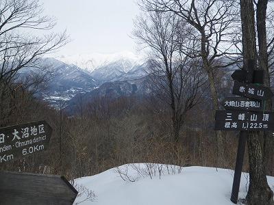 上州三峰山頂上