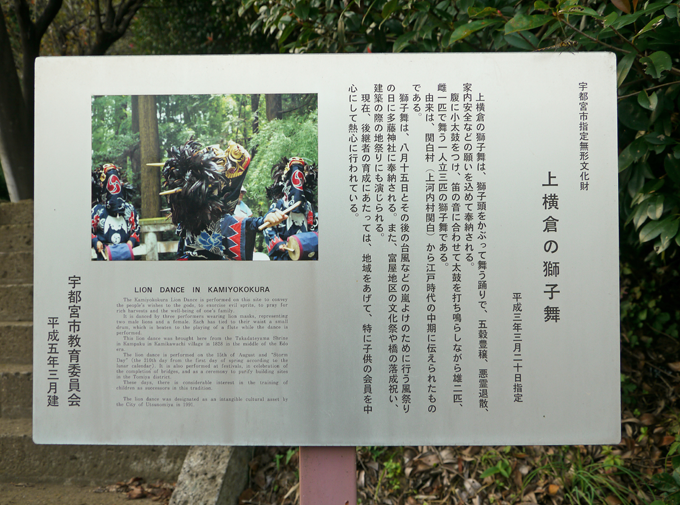 多藤神社_24