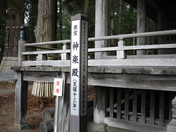 矢彦神社_07