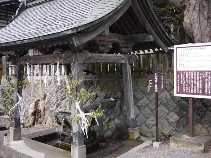 矢彦神社_27