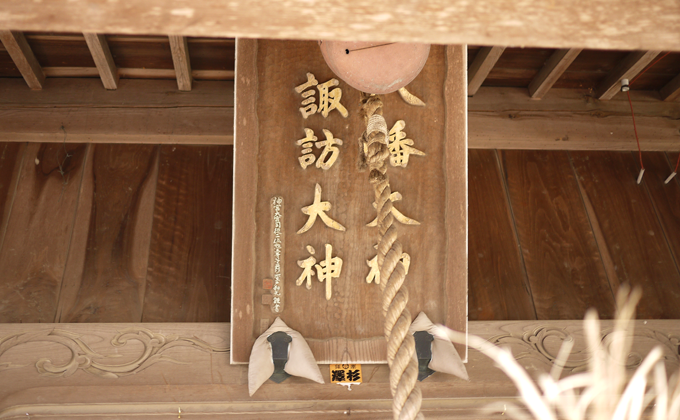 吉田神社_03