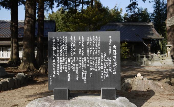 吉田神社_14