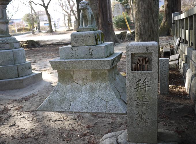 吉田神社_12