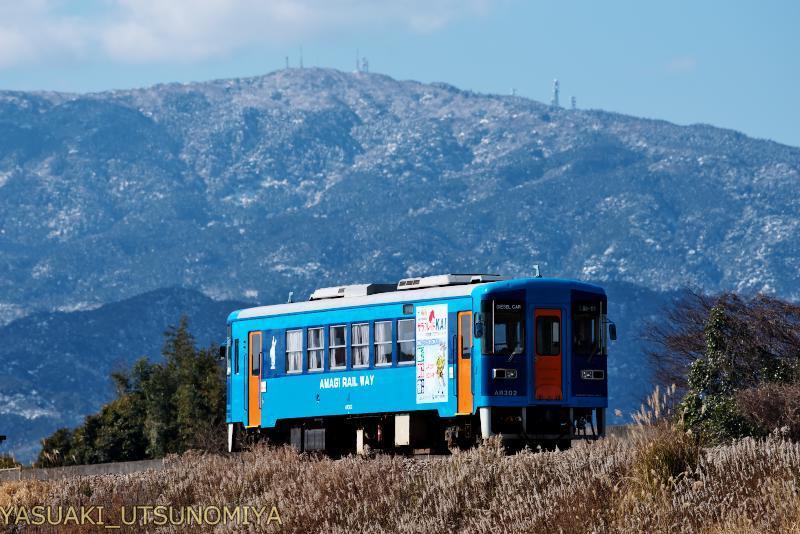 甘木鉄道AR302
