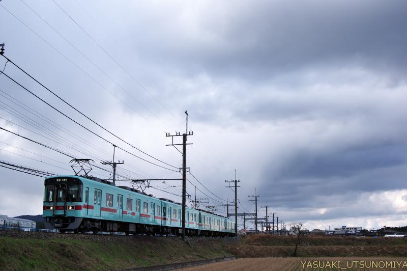 NNR7000