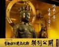 2018年 京都・春季:非公開文化財 特別公開1