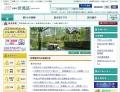 2018年 京都・春季:非公開文化財 特別公開5