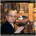 2018年 京都・春季:非公開文化財 特別公開6