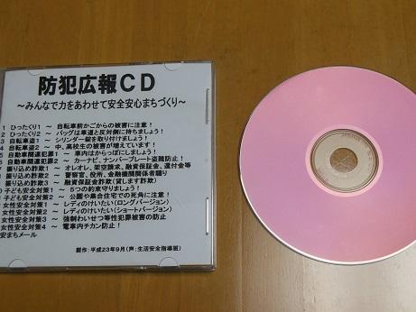 DSCN2898.jpg
