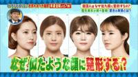 韓国人はなぜ似たような顔に整形するのか