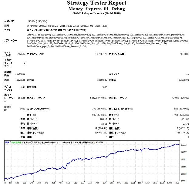 Money_Express.jpg