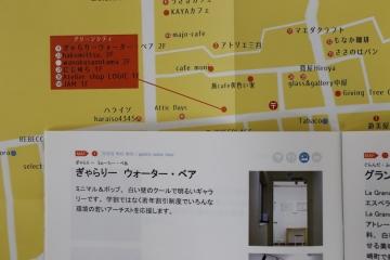 20180211中崎町マップ_MG_2796