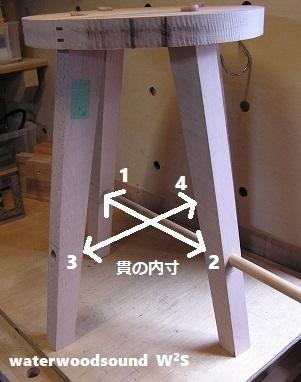 DIY スツール 貫1