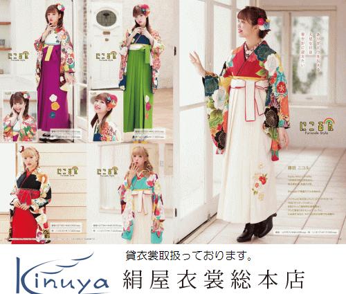 hakama_catalog-02.png