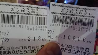 2018-1-16 宇土フェスタ (19)