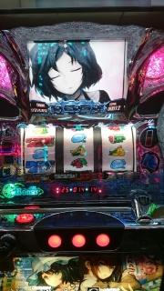 2018-2-13 松橋つる (1)