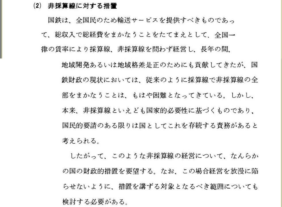 s41監査報告書