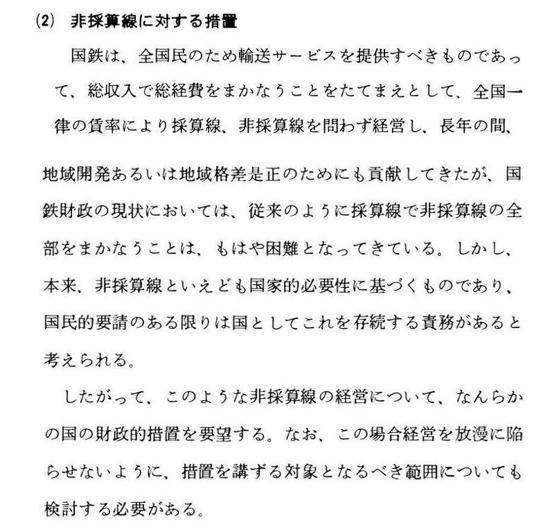 監査報告書s41