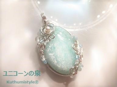 IMG_0559 (2)