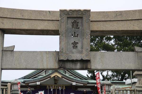 亀山神社 2018-1-5-1