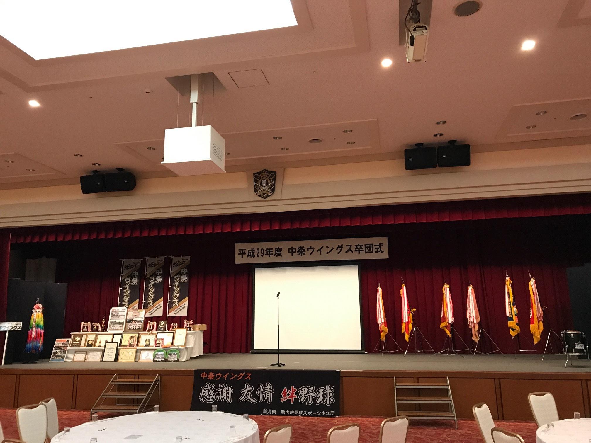 卒団式 (1)