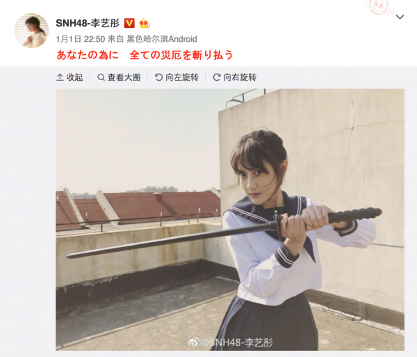 weibo0101.png
