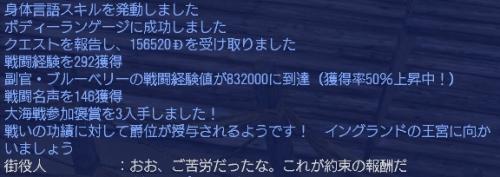 seawar201801122.jpg