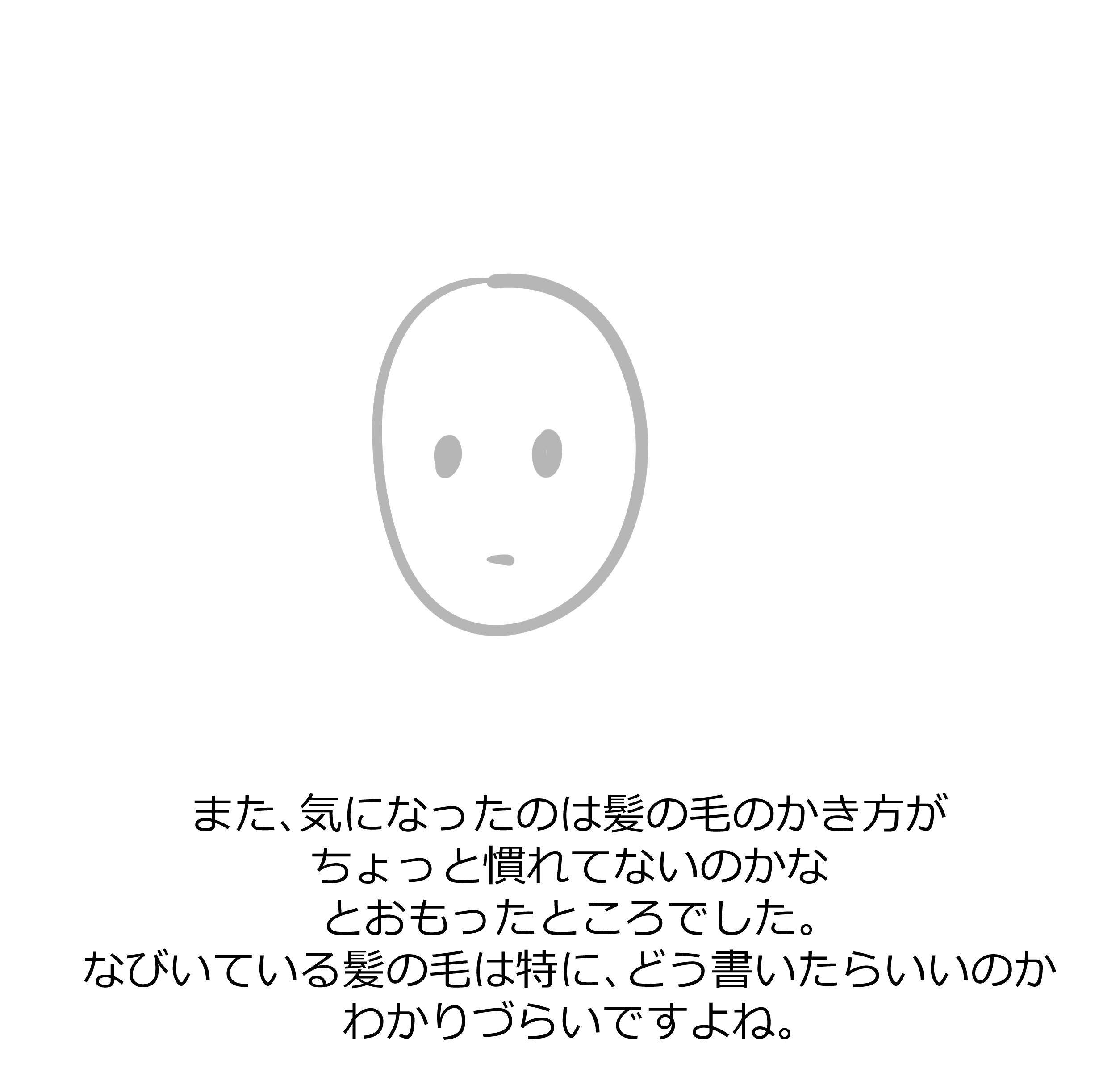 PuTRp0cy_20.jpg