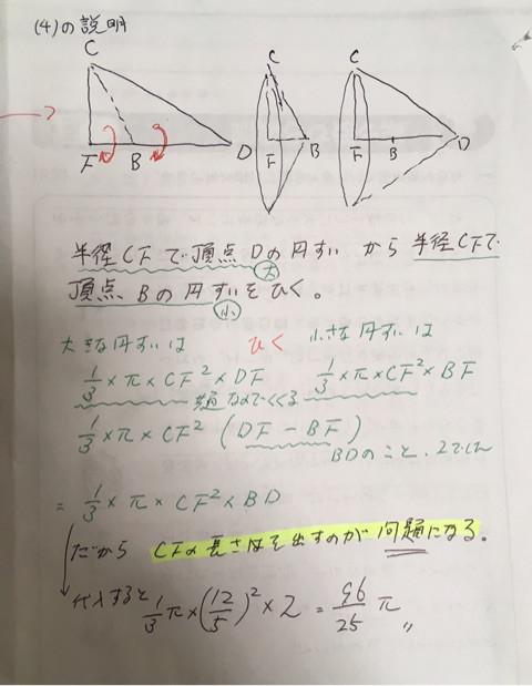 {9DDA47E0-E4D5-45FC-9F8E-9CC4F8BC5574}