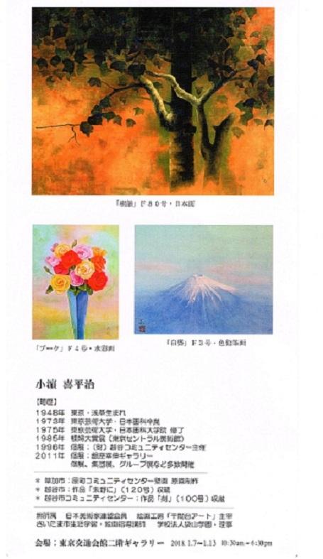img024 小濱君DM