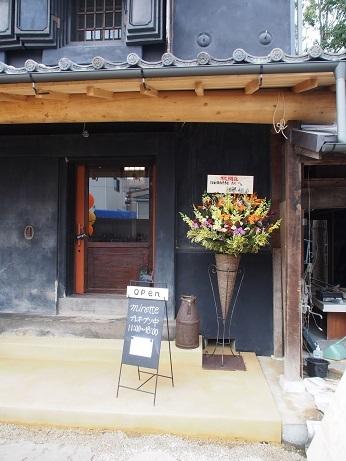 P2010060 お店入口