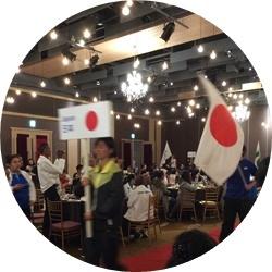 ②日本国旗入場