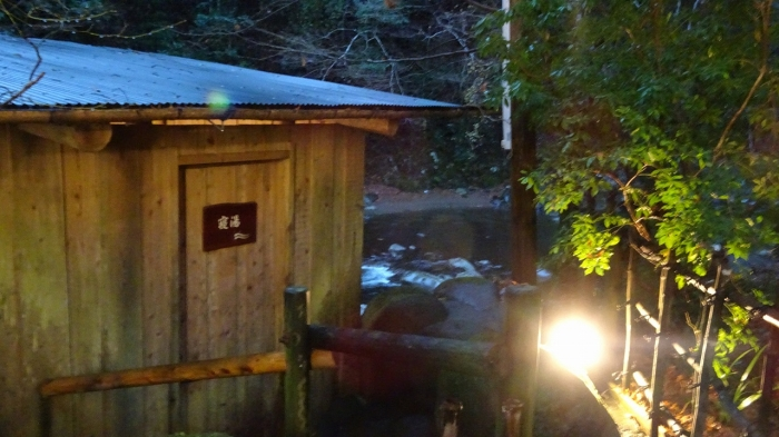 あせび野風呂 (3)