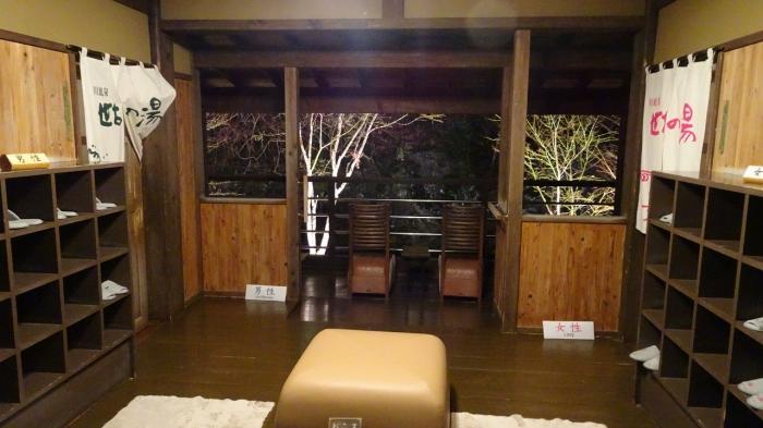 あせび野風呂 (9)