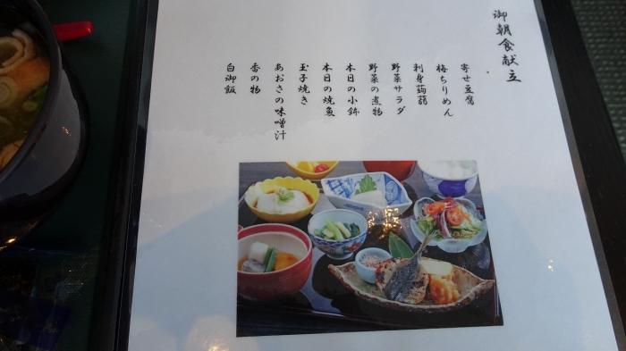 プライム食事 (13)
