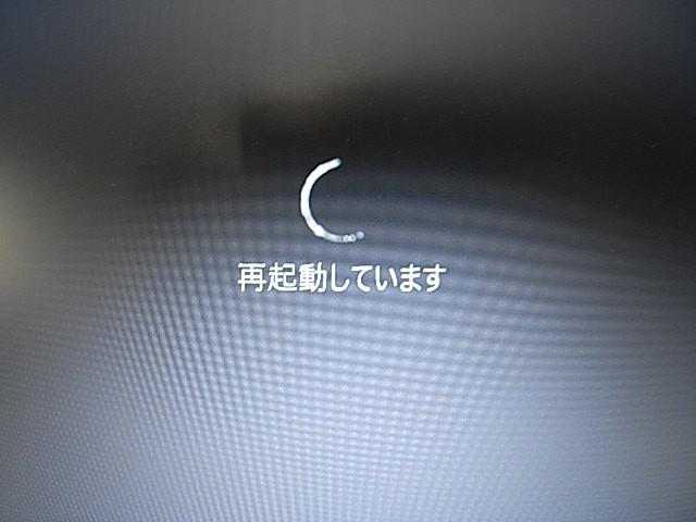 R0016691.jpg