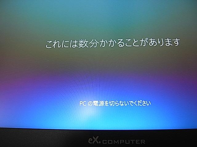 R0016695.jpg