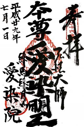 s_豊島26