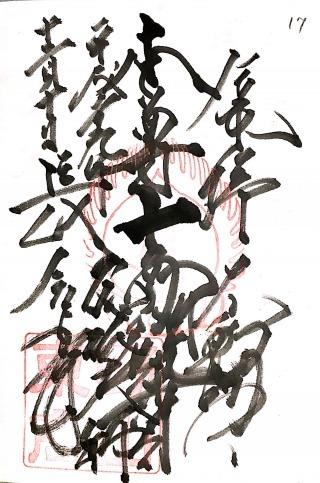 s_豊島17