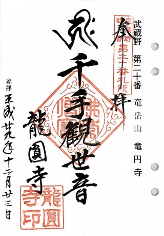 s_武蔵野20
